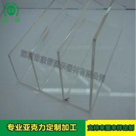 透明多层亚克力文件盒 有机玻璃简易资料架