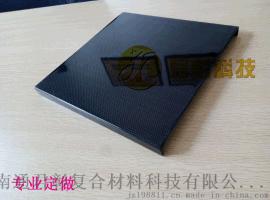 青海碳纤维板 碳纤维管材 碳纤维机械臂 碳纤维医疗板