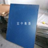 河南省1.2x1.2m电子地磅出售/维修