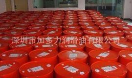 道达尔150号液压油,AZOLLA AF150,道达尔AZOLLA AF150液压油