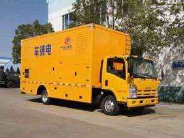 電源車廠家|程力移動應急電源車
