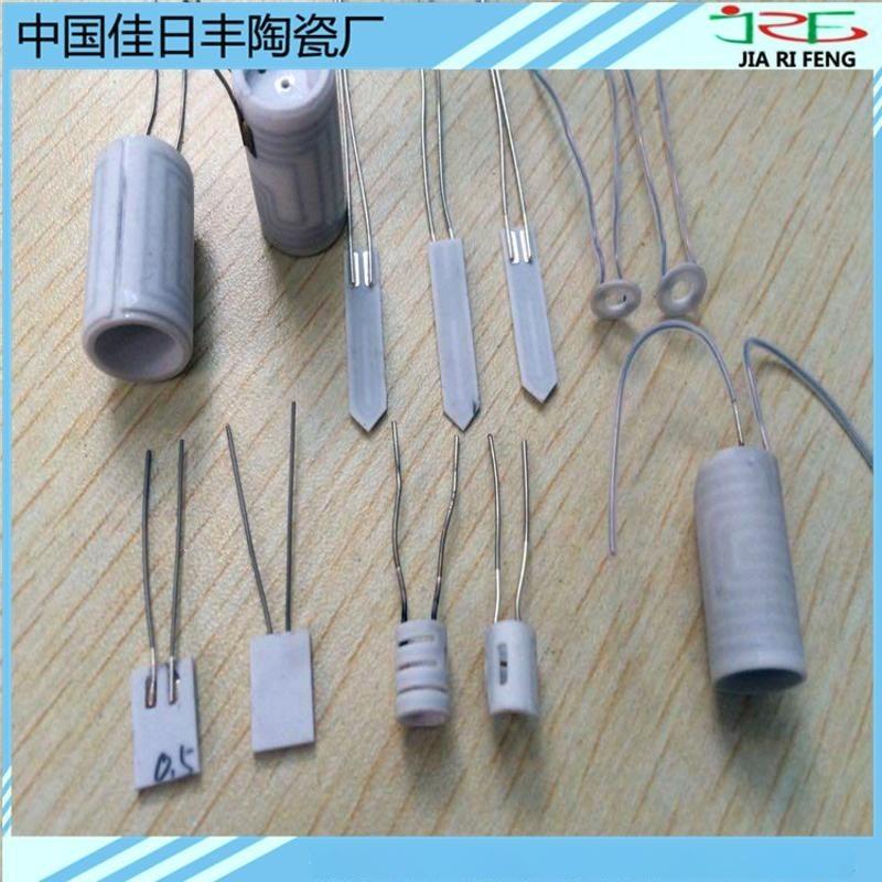 iqos电子烟加热片 氧化锆 氮化铝陶瓷加热片绝缘耐磨 氧化铝陶瓷