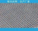 加工定做不鏽鋼軋花網 黑白鋼重型軋花網怎麼賣