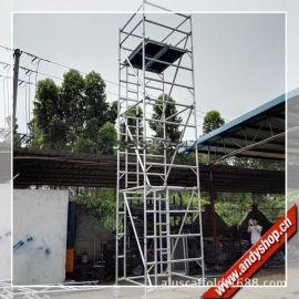 7米铝合金脚手架,高空工作平台,快装脚手架,建筑铝合金脚手架