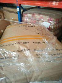 粘合剂 SIS 科腾 D1161JSP 密封剂 涂料 沥青改性 抗氧化性