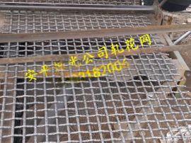 金属轧花网 铁丝扎花网 热镀锌钢丝轧花网