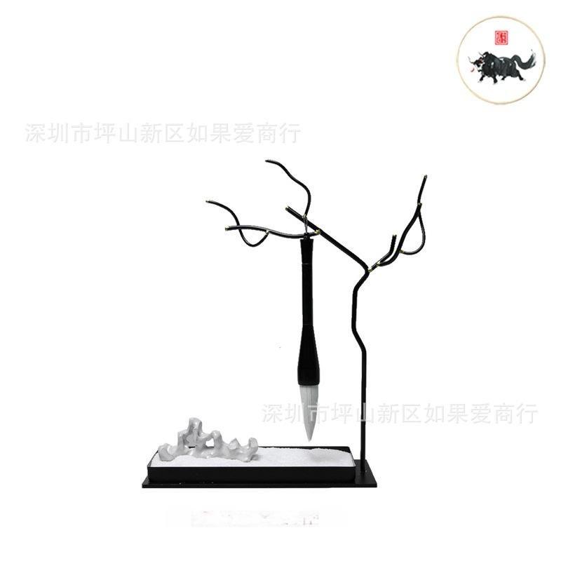 新中式方形盘黑色影青毛笔架金属样板间客厅书房别墅软装饰品摆件