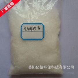 供应国标聚丙烯酰胺阴离子阳离子PAM 高分子量净水絮凝剂