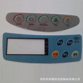 【品质上乘】供应可定制各种规格PVC仪表面板 商品仪表面板