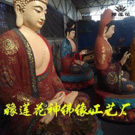 三宝佛神像、迦摩尼佛佛像豫莲花河南佛像厂供应、
