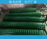 南京加硬鐵絲網圍欄 養殖網養雞網鋼絲網防護網