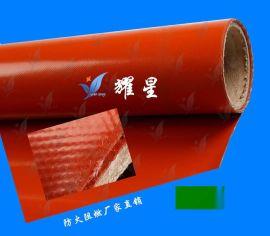 2.0mm硅胶布 硅钛合金布 风机法兰垫片 硅玻钛布 阻燃垫片