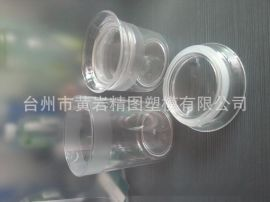 干果食品包装罐 广口塑料罐