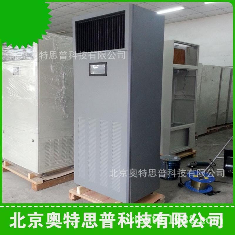 净化消毒加湿除湿一体机 柜式湿膜恒湿机