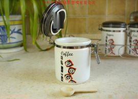 印刷青花瓷塑料密封罐 咖啡豆有机玻璃易扣罐