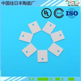 氮化铝陶瓷片1x20x26 氧化铝陶瓷片 导热绝缘垫片 图纸加工定制