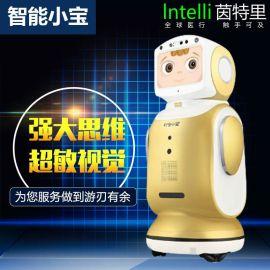 茵特裏雲小寶智慧機器人娛樂早教陪伴互動機器人