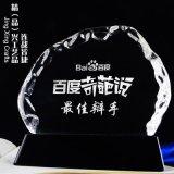 水晶奖牌,学校组织活动比赛奖杯定制 冰山奖牌纪念品