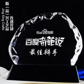 水晶獎牌,學校組織活動比賽獎杯定制 冰山獎牌紀念品