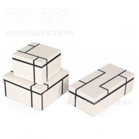 白色亮光钢琴烤漆木质首饰盒简约收纳盒软装饰品样板间饰品摆件