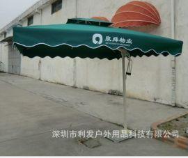 側立傘廠家 /深圳服務好側立傘商家/可印廣告可送貨