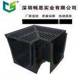 厂家直销 全套 线性排水沟 一体化排水沟 HDPE 排水沟