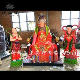 三霄娘娘圣像、【送子娘娘佛像】、大型佛像雕塑(