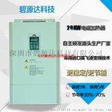 电磁加热控制板厂家【煤改电首选】加热器机芯规格齐全