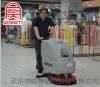 供应手推式洗地机 高美进口洗地机