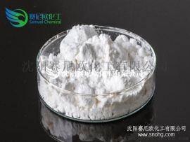 白水泥 硅酸鹽白水泥 沈陽白水泥 遼寧白水泥