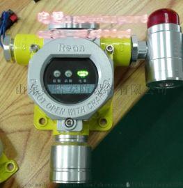 工业罐区臭氧气体浓度报警器, APP监测 声光报警器