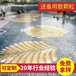 生产供应背景墙玻璃马赛克  防滑游泳池 拼图拼花 卫生间瓷砖