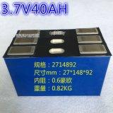 电动三轮车锂电池 低速代步车锂电池 观光车锂电池