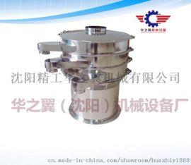 石英砂圆形振动筛多层可选振动筛不锈钢制作