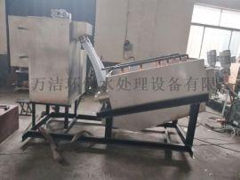 叠螺污泥脱水机优缺点 水处理设备优点缺点
