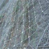 安首山体落石防护网#国标边坡防护网标准