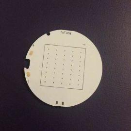 专注铝基板快板生产LED铝基板高导热铝基板铜基板PCB电路板SMT