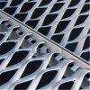 安平汇金厂家直销规格定制的建筑装饰铝板网