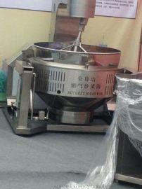 山东满亿400L蒸煮夹层锅行星搅拌炒锅不锈钢搅拌夹层锅厂家
