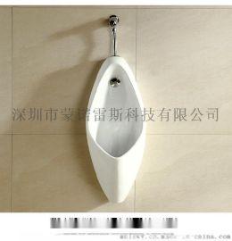 蒙诺雷斯9007挂式小便器陶瓷尿兜卫生间尿斗