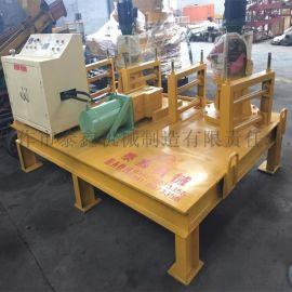 申鑫牌250冷弯成型机  小型弯曲机  液压工字钢弯拱机
