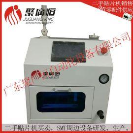 纯净水清洗JGH-893 全自动贴片机吸嘴清洗机