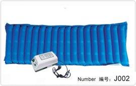 交替防褥疮床垫 (J002)