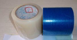 烤漆板保护膜(LD99)