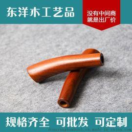東洋木工藝 雞翅木手柄 茶壺手柄 雞翅木手柄