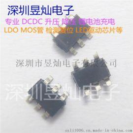 SOT23-6封装充满电压可调防电池反接保护单节锂电充电IC