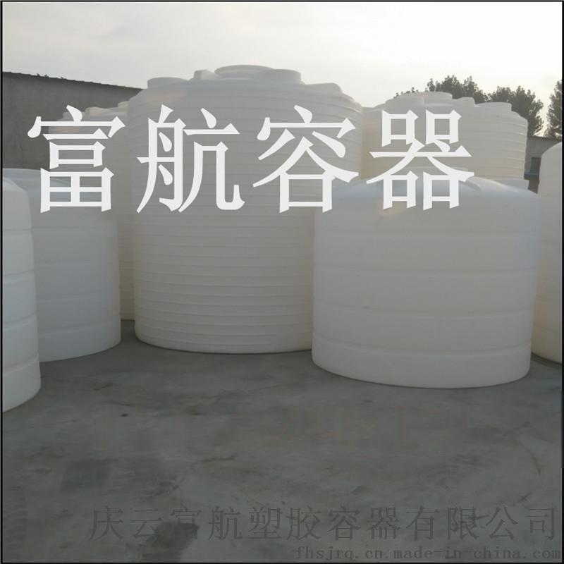 富航8噸減水劑儲罐 8T聚乙烯水塔 新款