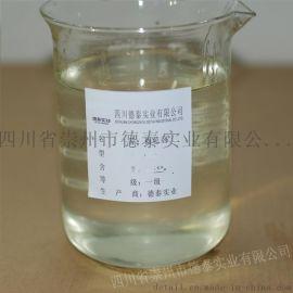 无醛固色剂 (H35)