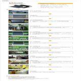 韩国电热板/DG电热膜/韩国发热膜生产公司