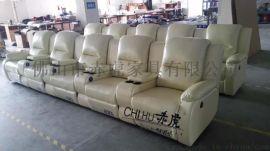 赤虎品牌  定制VIP影院影城沙发   会所放松休闲沙发椅 真皮